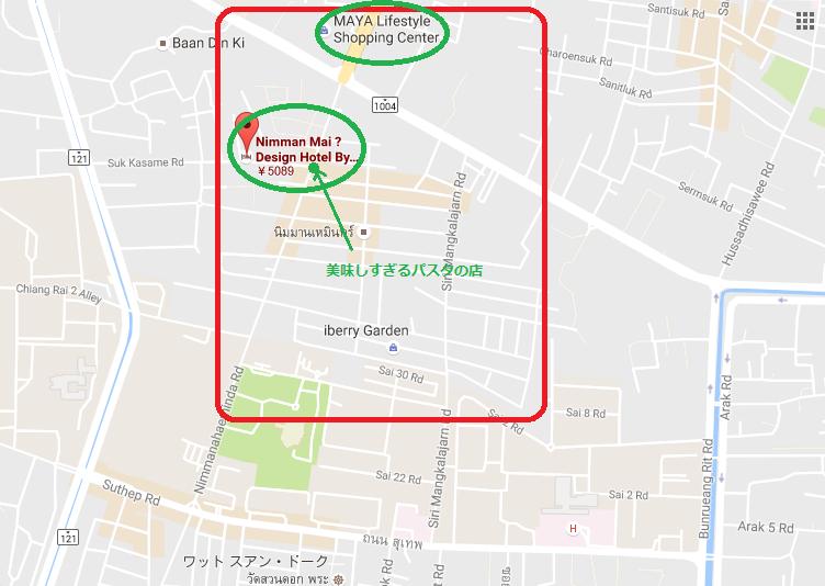 ニマンマイデザインホテル